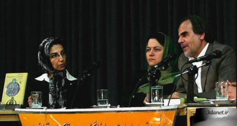 نشست نقد و بررسی کتاب پروسلوگیون با حضور مصطفی ملکیان و سوسن شریعتی
