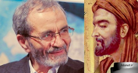 گفتگو با دکتر نجفقلی حبیبی پیرامون ابن سینا