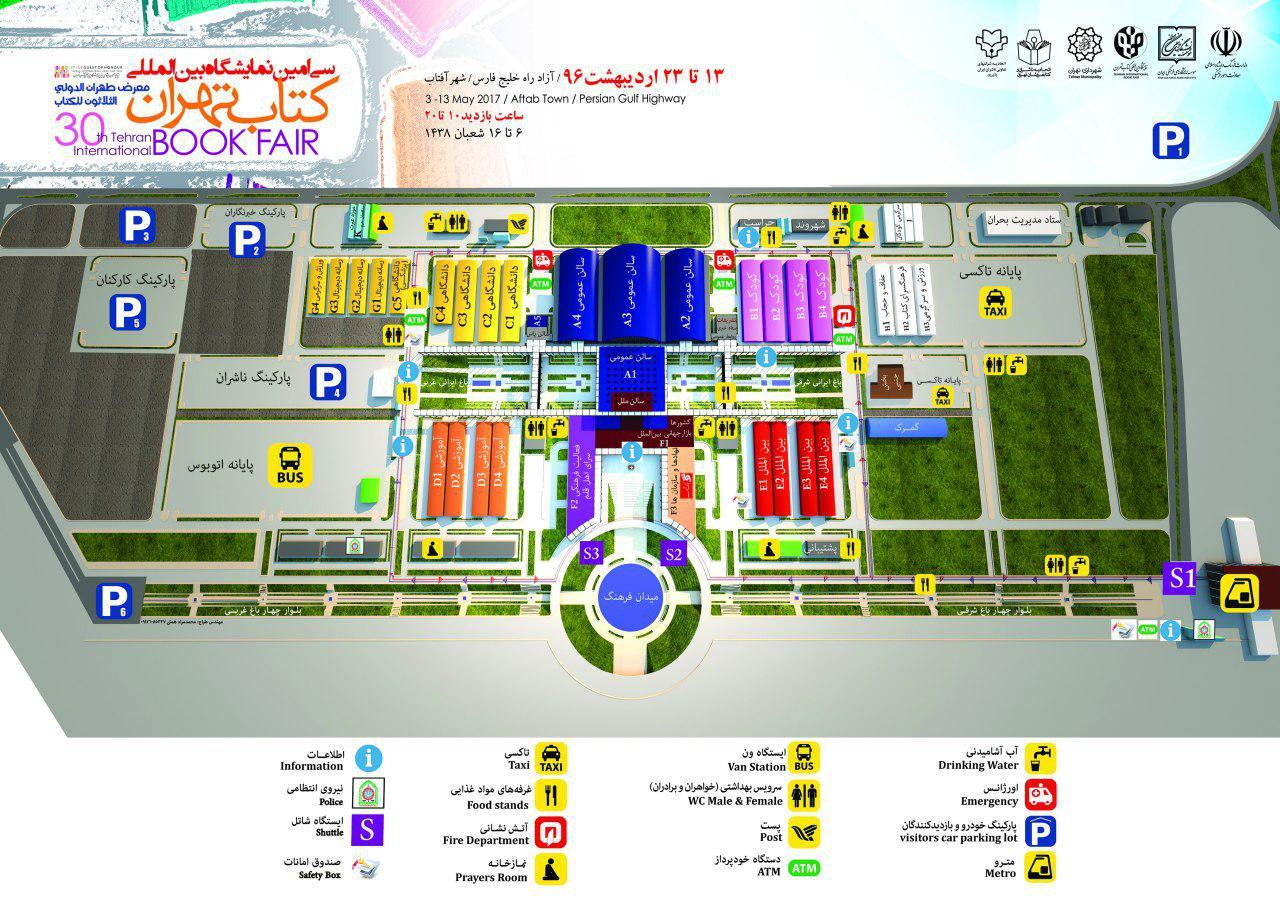 نقشه نمایشگاه کتاب تهران