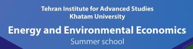 مدرسه تابستانی اقتصاد انرژی و محیط زیست