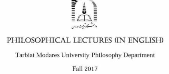 برنامه سخنرانی های انگلیسی گروه فلسفه دانشگاه تربیت مدرس