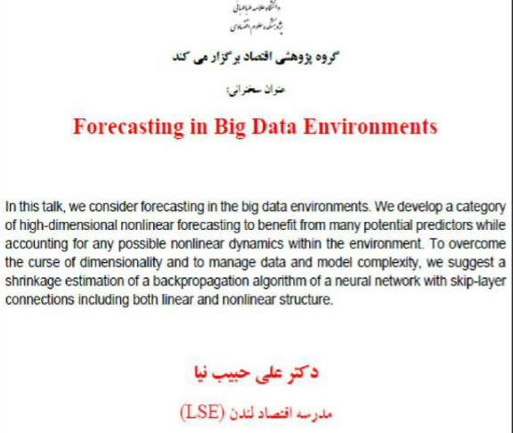 Forcasting in Big Data Enviroments