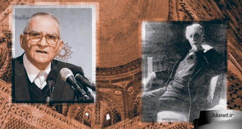 دکتر کریم مجتهدی ، فلسفه های ایرانی اسلامی