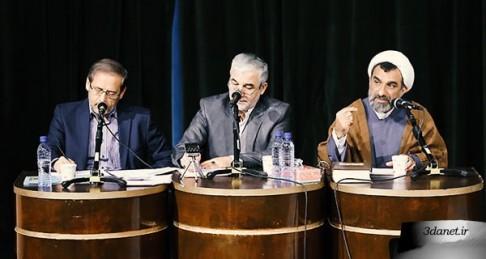 وحدت حوزه و دانشگاه ، علوم انسانی اسلامی