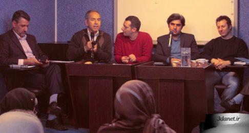 میزگرد اندیشه زُروان با عنوان نقد عرفان ایرانی جلسه دوم