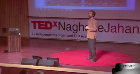 فیلم، صوت و متن کامل سخنرانی محسن رنانی در رویداد تدایکس نقش جهان