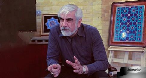 دکتر محمدمهدی حجت