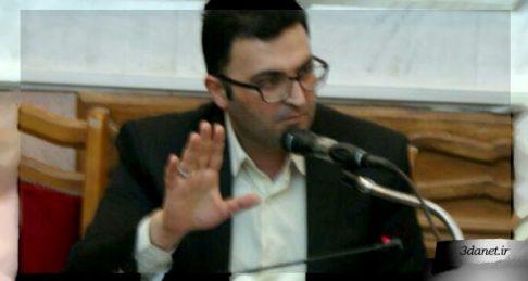 دانلود صوت درسگفتار فلسفه اگزیستانسیالیسم از محمد رضوانی