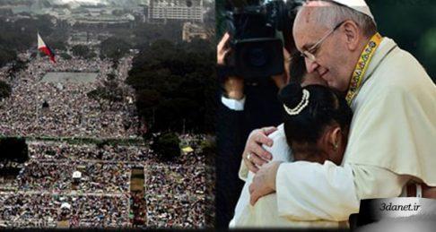 پاپ مسئله شر را بدون پاسخ دانست !