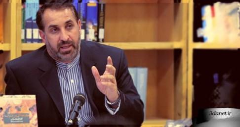 دانلود مقاله ی وجود و ماهیت هنر اسلامی از دکتر حسن بلخاری