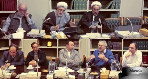 اولین جلسه از سلسله جلسات سلفیه و بررسی تحولات معاصر مربوط به آن در مرکز دائرةالمعارف بزرگ اسلامی برگزار شد.