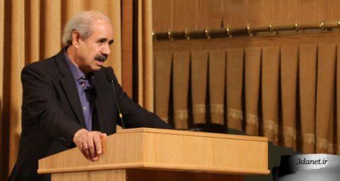 صوت سخنرانی دکتر موسی اکرمی با موضوع فیزیک و متافیزیک