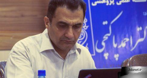 کارگاه تخصصی شیوه های و اصول نگارش مقاله علمی پژوهشی ، دکتر احمد پاکتچی