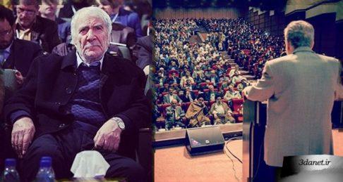سخنرانی دکتر دینانی در همایش روز ملی بزرگداشت ملاصدرا