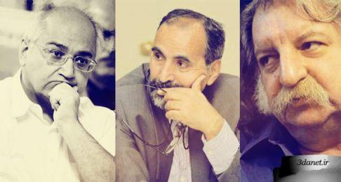 از دموکراسی خواهی اصلاح طلبان تا عدالت خواهی اصولگرایان