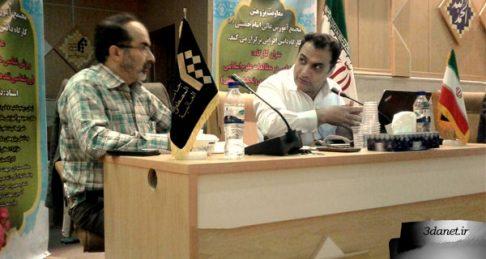 جلسه دوم کارگاه روششناسی نقد هوشورزی و تحلیل منطقی ، دکتر احمد پاکتچی
