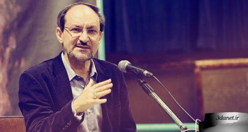 فایل صوتی سخنرانی دکتر ناصر مهدوی با عنوان نیکخواهی و دینداری
