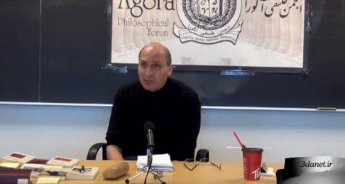 درسگفتار آلبر کامو از رامین جهانبگلو (انجمن فلسفی آگورا)