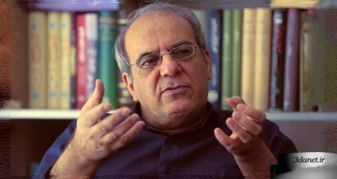 عباس عبدی ، ترویج گرايشهای روانشناسانه و فرهنگی، محصول انفعال و نااميدی سیاسی است