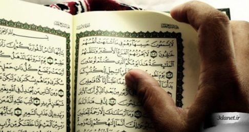 سخنرانی مصطفی ملکیان با عنوان شرایط حضور فرهنگی قرآن در عصر مدرن