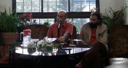 سخنرانی دکتر حسن محدثی با موضوع نقد دین