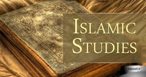 گفتگو با حسن انصاری درباره سنت اسلامشناسی در غرب