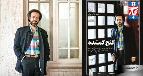 گفتوگو هفتهنامه تجارت فردا با دکتر محسن رنانی، مهآلودگی اقتصاد