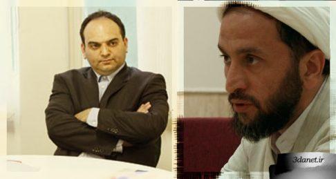 جایگاه حجاب در فقه و اخلاق؛ نقدی بر آراء دکتر سروش دباغ، حسین سوزنچی