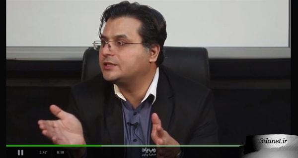 کارگاه اصول خوشبختی گروه بیست تا سی با حضور مسعود زنجانی