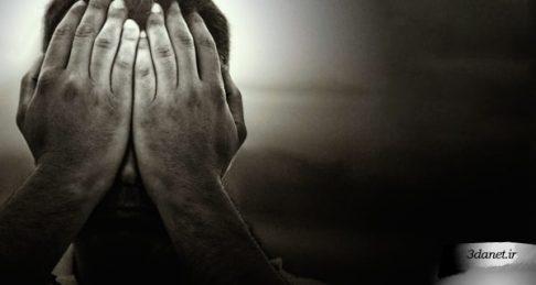 اصناف دیندارانه اخلاق؛ درآمدی بر اخلاق شرم، حسین دباغ