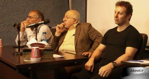 نشست «نژادپرستی در فرهنگ ایرانی» با حضور صادق زیباکلام، محمدجواد حقشناس و شروین وکیلی