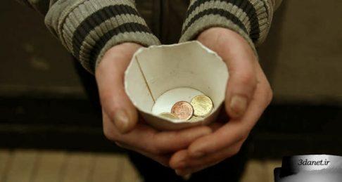 آیا باید به گداها پول بدهیم؟ - بررسی اخلاقی کمک به همنوعان