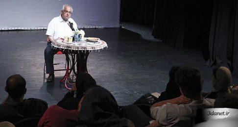 سخنرانی بابک احمدی با عنوان اندیشه انتقادی