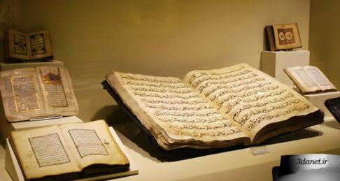 تامّلی روش شناختی در منازعات پیرامونِ تحریف قرآن (1)