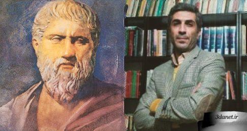 درسگفتار افلاطون از دکتر اکبر جباری
