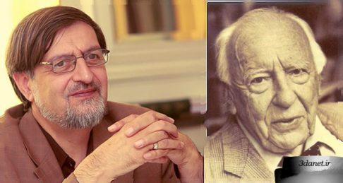 درسگفتار حقیقت و روش گادامر از دكتر سيدمحمدرضا بهشتی