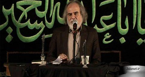 سخنرانی «موانع درس آموزی از واقعه کربلا و قیام حسین بن علی» از مصطفی ملکیان