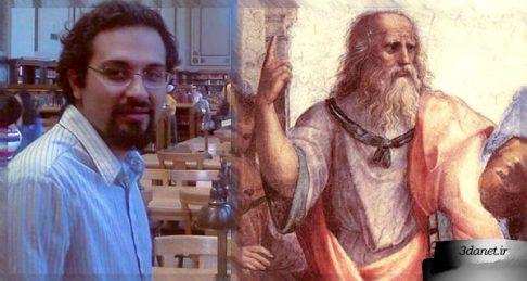 مرگ و جاودانگی در اندیشه ی افلاطون ، ایمان مطلق