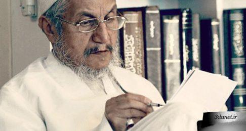نگاهی به مبانی کلی و فقهی آیت الله العظمی صانعی