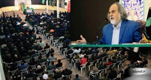 سخنرانی مصطفی ملکیان با عنوان جامعه ناسالم