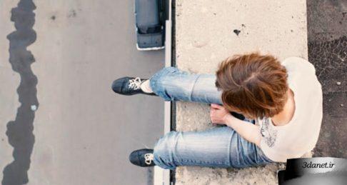 مقالهای از مایکل چابی با عنوان خودکشی