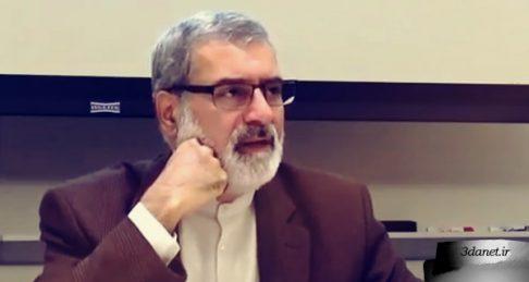 درسگفتار فلسفه فارابی از محسن کدیور