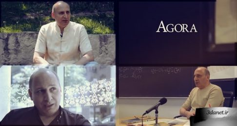 مستند آگورا همراه با رامین جهانبگلو