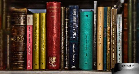 آیا دانلود کتابهای خارجی از اینترنت برای ایرانیان امری غیر اخلاقی تلقی می شود؟