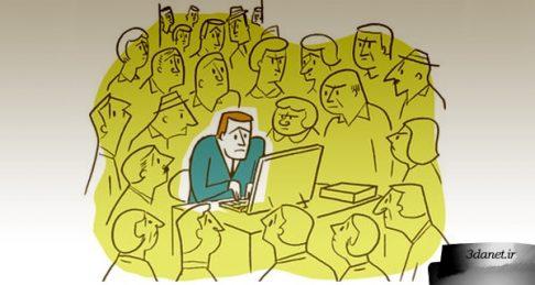 سخنرانی مصطفی ملکیان با عنوان «حریم خصوصی از منظر اخلاقی»