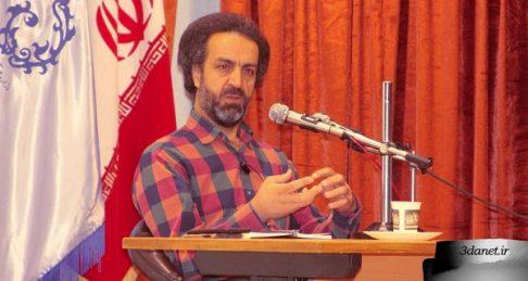 سخنرانی محسن رنانی با عنوان «آموزش و پرورش، کارخانه تولید بذر توسعه»