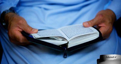 در نقد قرآنشناسی سنتی