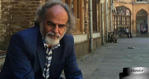 سخنرانی مصطفی ملکیان: «بایسته های آموزش و پژوهش فلسفه اخلاق در ایران معاصر»