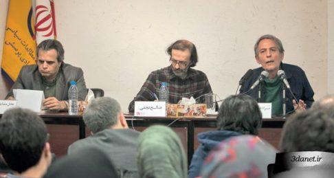 پنچشنبه های پرسش: «فلسفه و سیاست» با حضور فرهادپور، مشایخی و نجفی