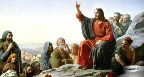 «كتاب مقدّس» چیست؟